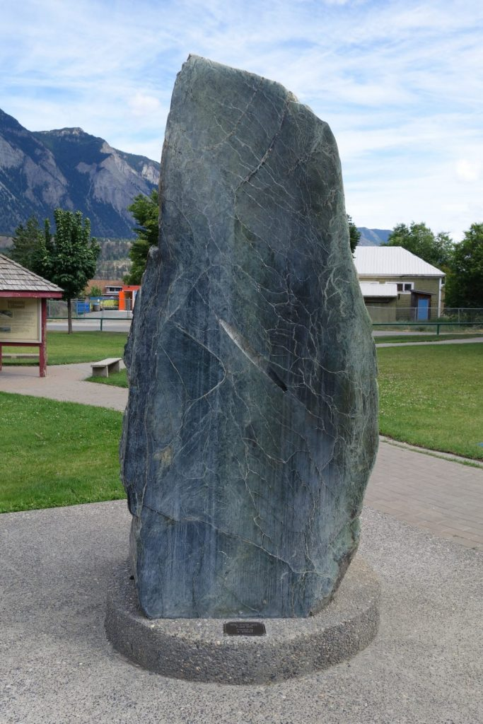 Lillooet BC Jade Sculpture Photo Edward Quan